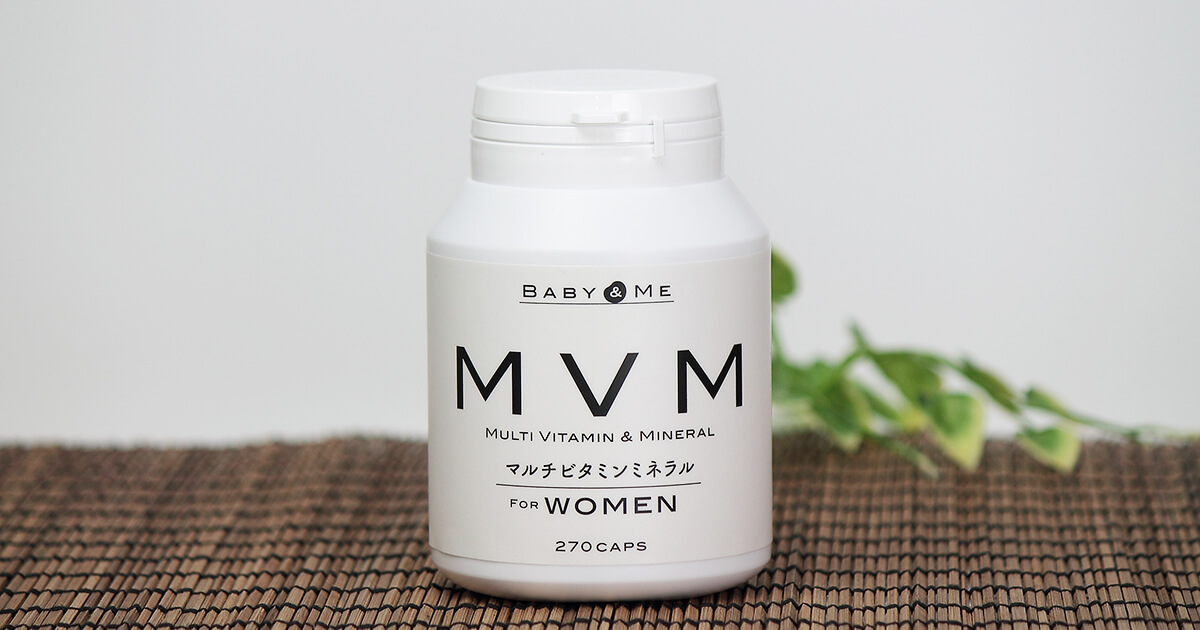 MVM マルチビタミンミネラルフォーウィメン BABY&ME(ベイビーアンドミー)