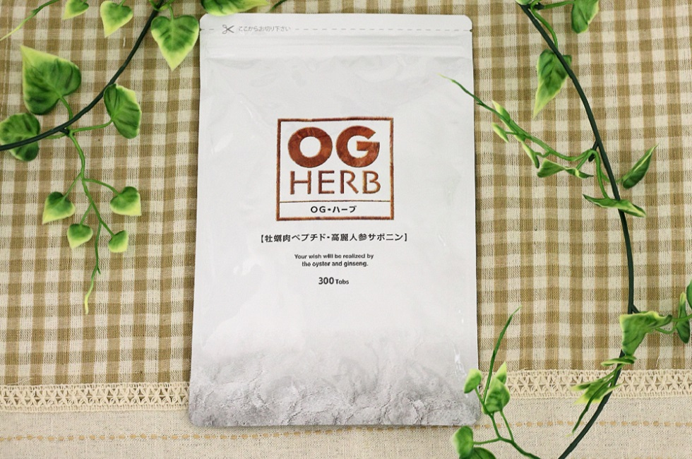 【OGハーブ(300粒入)】新鮮で肉厚な「広島牡蠣」本来の栄養分をそのまま濃縮抽出