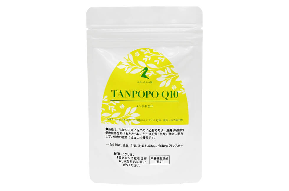 タンポポQ10についてよくある質問