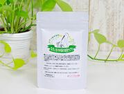 【新商品】レモン由来の食事性葉酸配合配合 ながいきや本舗の葉酸サプリ 1ヶ月分