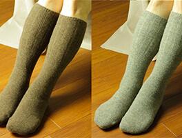 wool2_264_200