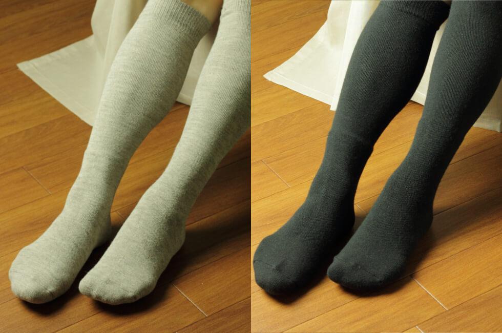 冷えとり靴下 着圧と保温のダブル機能 シコーニャソックス 1足