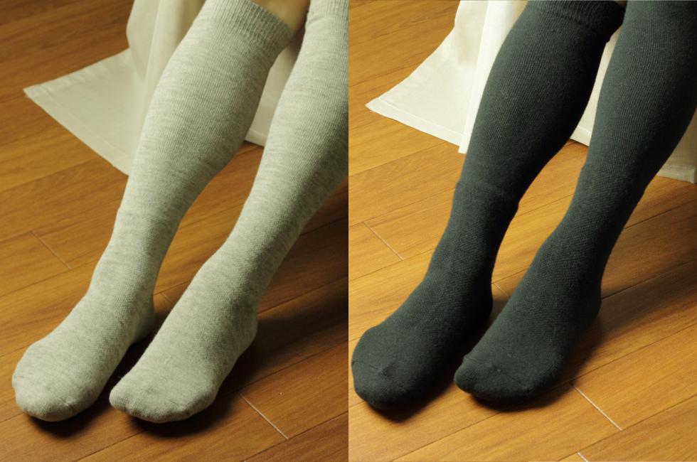 冷えとり靴下 着圧と保温のダブル機能 シコーニャソックス 3足セット