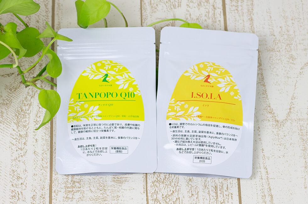 アグリマックスAglyMax®️(アグリコン型イソフラボン)配合 イソラ&吸収型COQ10 タンポポQ10 お得な3ヶ月分