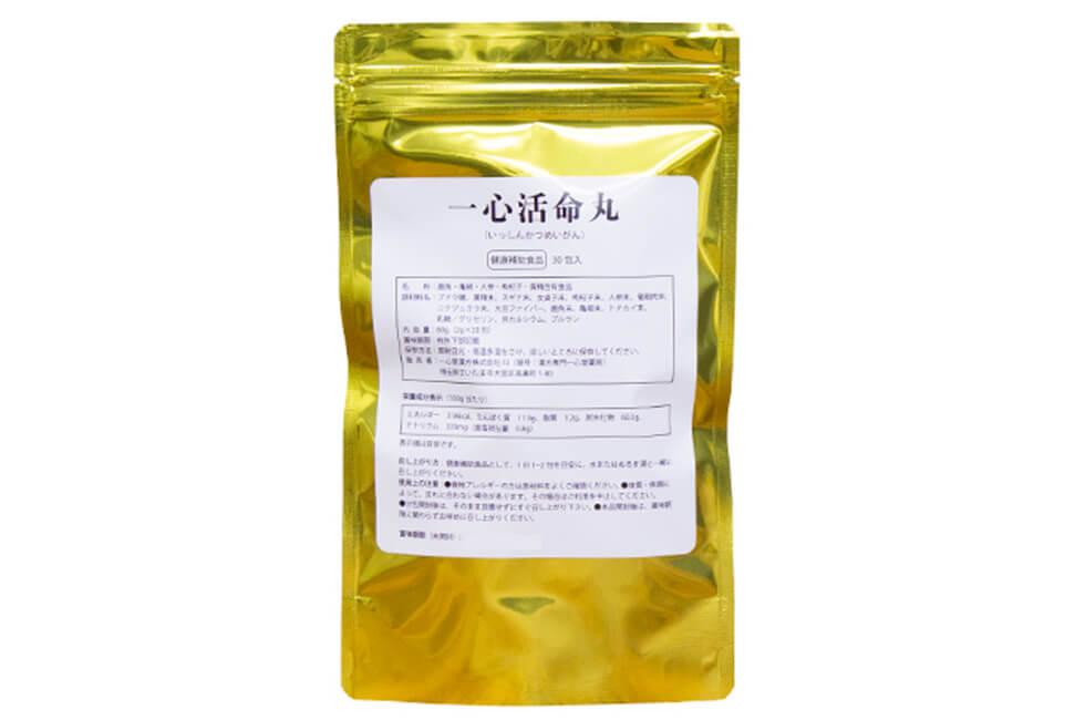 漢方専門薬剤師がオリジナル配合 一心活命丸ハーフサイズ 60g(2g×30包)