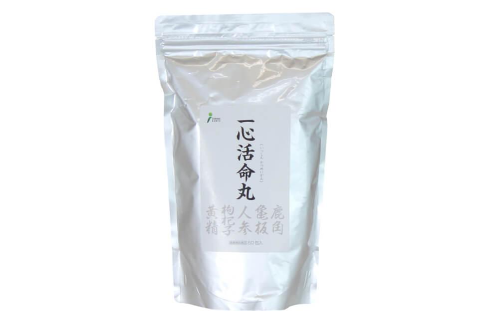 漢方専門薬剤師がオリジナル配合 一心活命丸 120g(2g×60包)