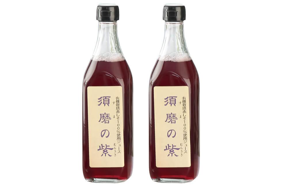 有機栽培赤シソ100% 須磨の紫 お得な2本セット