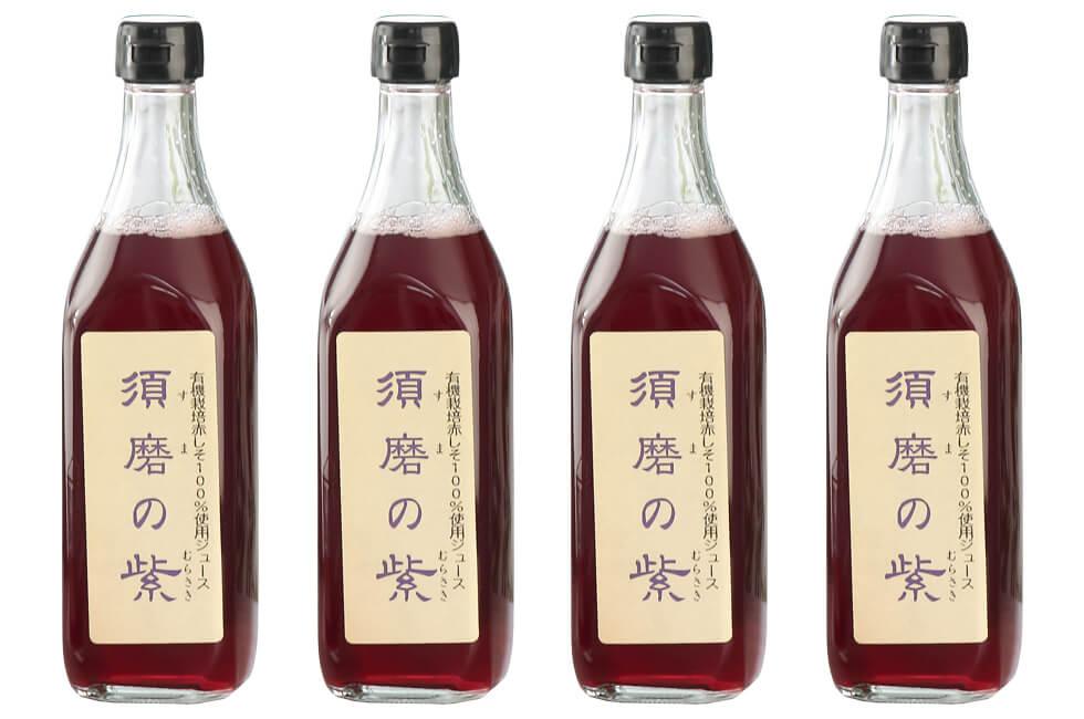 有機栽培赤シソ100% 須磨の紫 お得な4本セット