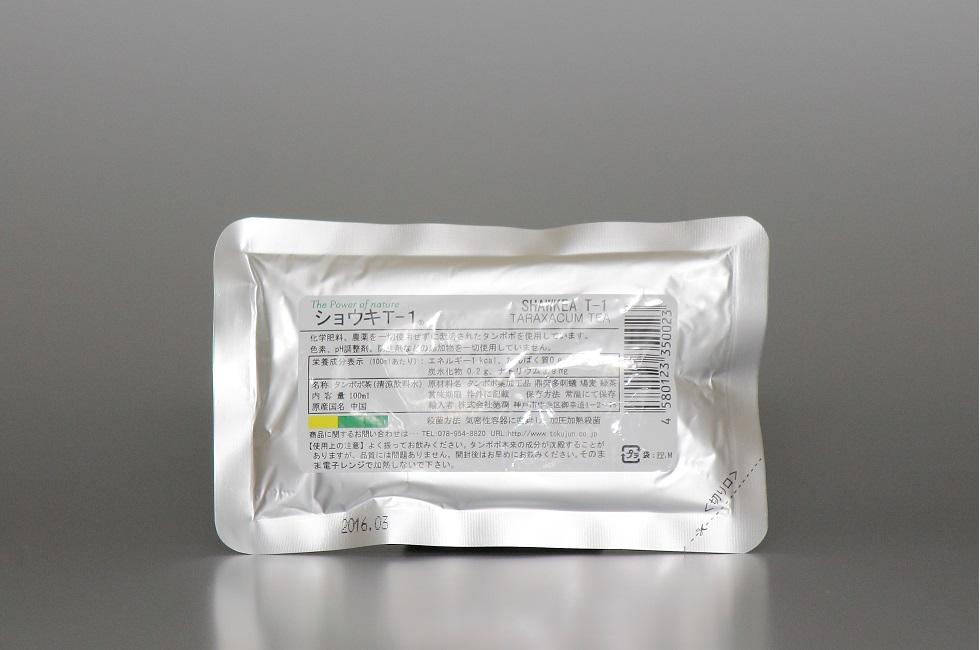 初回限定 タンポポ茶ショウキT-1 お試し7包
