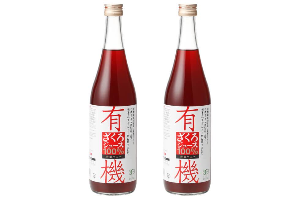 有機ざくろジュース100%(710ml) 2本セット