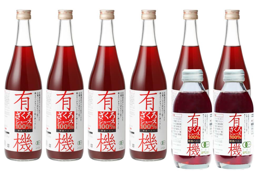 有機ざくろジュース100%(710ml) お得な6本セット+小瓶2本付